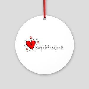 """I Love You"" [Tibetan] Ornament (Round)"